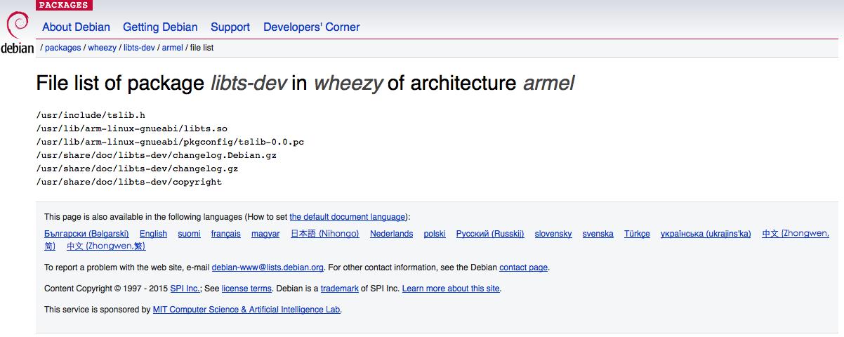 libts-dev file list on debian armel devices